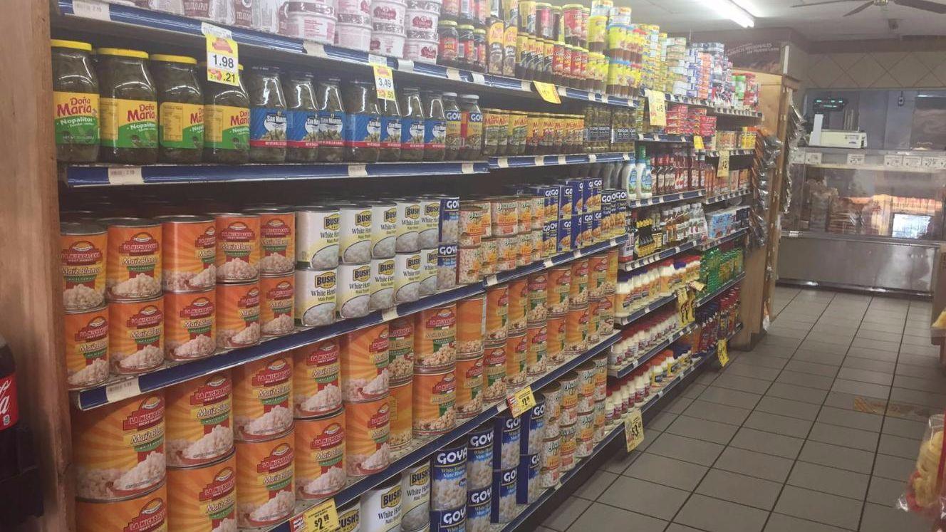 1413 Gessner Rd, Houston Image
